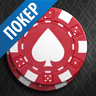 World Poker Club 1.124